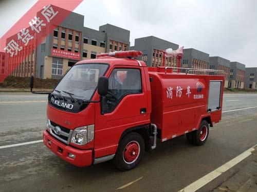 现货供应福田2吨消防洒水车